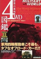 World Military 4WD Car Illustrated Reference Book #2