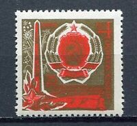 28980) Russia 1969 MNH New Lib. Ukraine From Nazis 1v