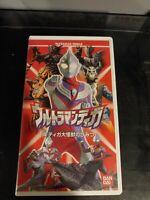 Vintage Ultraman World Ban Dai Series VHS Japan Japanese Action