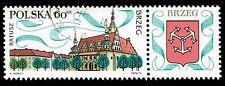 Scott # 1735 - 1970 -  ' Town Hall, Brzeg ', Tourist Type of 1969