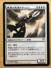 Avacyn, Angel of Hope Japanese Avacyn Restored mtg SP+