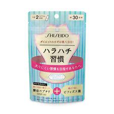 SHISEIDO HABIT SLIMMING PILL