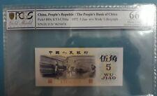 1972 China 5 Jiao PCGS66 OPQ <P-880c> GEM UNC