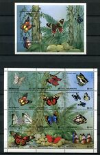 Nicaragua 1995 Schmetterlinge Butterflies Papillon Farfalla 3621-32 + Bl. 243 **