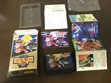 Game soft Famicom 『Ganbare-GOEMON 2』Box and with an instructions from Japan
