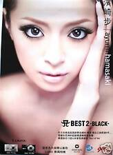 "AYUMI HAMASAKI ""BEST2"" MALAYSIA PROMO POSTER-Jpop Music"