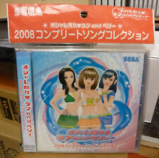 Oshare Majo Love and Berry 2008 Complete Song Collection - New & Factory Sealed