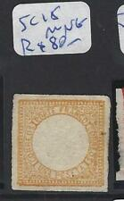 PERU (P0704B) SC 15    MNG