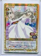 JAPANESE Precious Memories card Carnival Phantasm Illyasviel 01-055 SR HOLO