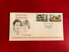 TANZANIA 1981 FDC PRINCE CHARLES PRINCESS DIANA WEDDING OVERPRINT ROYALTY