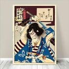 "Japanese Kabuki Samurai Art ~ CANVAS PRINT 36x24"" Danjuro as Goro Kunichika #195"
