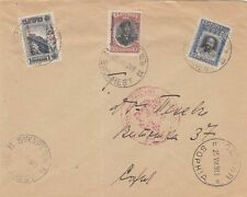 ROMANIA BULGARIAN OCCUPATION 1918 COVER FROM BUCAREST TO SOFIA