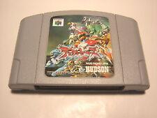 nintendo 64  Dual Heroes   jeu N64 JAP