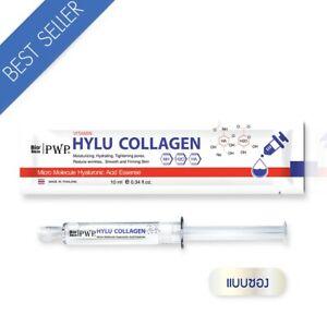 10 ml. Bio Skin Hylu Collagen H2O Vitamin Moisturizer Nourish Skin Essence Serum