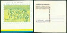 Solomon Is. 1983 Christmas MAXIMUM CARD proofs