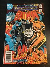 Detective Comics#507 Awesome Condition 7.5(1981) Newton Art!!