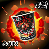 🌶️ 2X INSTANT CUP NOODLES MAMEE DAEBAK GHOST PEPPER SPICY CHICKEN KOREAN RAMEN!