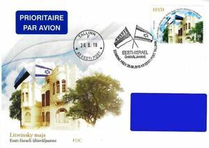 Estonia 2018 (16) Litwinsky house - Joint issue Estonia - Israel (fdc)