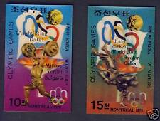 STAMP / 10 TIMBRES COREE 3 DIMENSIONS SPORT COTE 55 EUROS