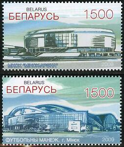 2009. Belarus. Modern Sports Constructions. Set