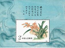 China Stamp 1988 T129 Orchid Flower S/S MNH 兰花