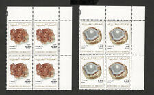 Morocco - MNH TWO BLOCKS OF 4 STAMPS-MINERALS