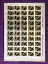 ITALIA 1976  FOGLIO SILVESTRO LEGA   DA LIRE 170  NUOVO
