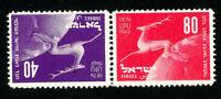 Israel Stamps # 31-2 VF OG NH Set of 2 Scott Value $40.00