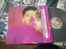 a941981 Teresa Teng Taiwan Reissue New Unplayed Copy but It Is Opened Lp 鄧麗君 我只在乎你