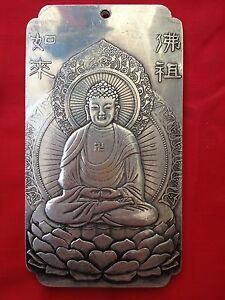 "Chinese""ru lai fo zu"" tibet Silver Bullion thanka amulet 护身 如来佛祖135g"