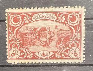 Turkey Ottoman 1917 5 pa Vienna Printing Not Issued Stamp Isfila #872