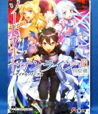 Sword Art Online SAO Vol.21  /Japanese Novel Book  Japan  New