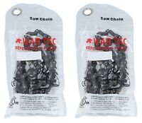 Pack Of 2 Chainsaw Chain 325 Pitch 050 or 1.3mm Gauge 72 Drive link DL GHS 2015