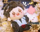 Xiao Zhan Cute Plush 10cm Mini Doll Body Clothes Toy The Untamed Sa FQ