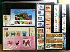 China TAIWAN 2014 年票 Whole Year of Horse Full Stamp set + Ram