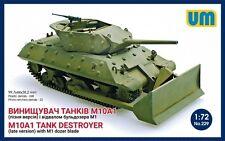 UM 229 M10A1 tank destroyer (late) with M1 dozer blade 1/72