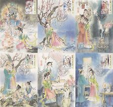 China Macau Literature and its Characters The Peony Pavilion stamp Maximum card