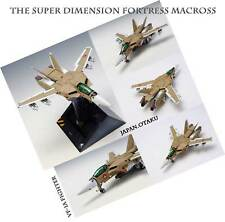 wave MACROSS 1:100 VF-1A FIGHTER PRODUCTION TYPE