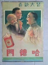 Affiche ancienne:CHINE publicité tabac cigarettes
