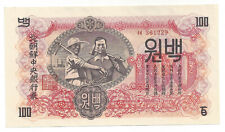 KOREA 100 WON 1947 WITH WATERMARK UNC- P 11 a