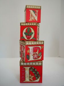 4 Pc Christmas Gift Nesting Boxes spells out NOEL Marcel Schurman Co Judy Hand