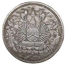 Quan Yin Kuan Yin Thousand Arm Goddess Guanyin Compassion Feng Shui Lucky Coin