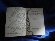 Civil War History Nonfiction A Stillness at Appomattox Hardcover 1953