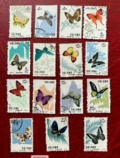 1963 China Stamps S56 SC#661//680 Butterfly Short Set Used