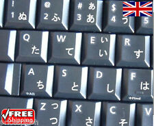 Japanese Hiragana Transparent Keyboard Stickers With White Letters For Laptop PC