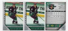1X RYAN GETZLAF 2005 06 Upper Deck #452 RC Rookie YOUNG GUNS Lots Available NMMT