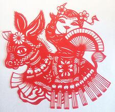 Chinese Folk Art Silhouettes Paper Cuts Run Land Boat
