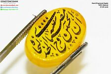21.28 ct -Very Rare ISLAMIC Hand Engraved YEMENI Agate Aqeeq Shia Muslim