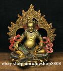 7  Tibet Buddhism Bronze Painting Yellow Jambhala Wealth God Buddha Mouse Statue