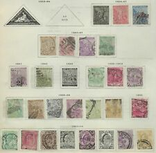 CAPE OF GOOD HOPE COLLECTION USED STAMPS